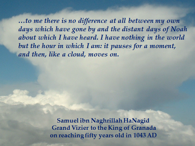 Samuel-ibn-Naghrillah-HaNagid